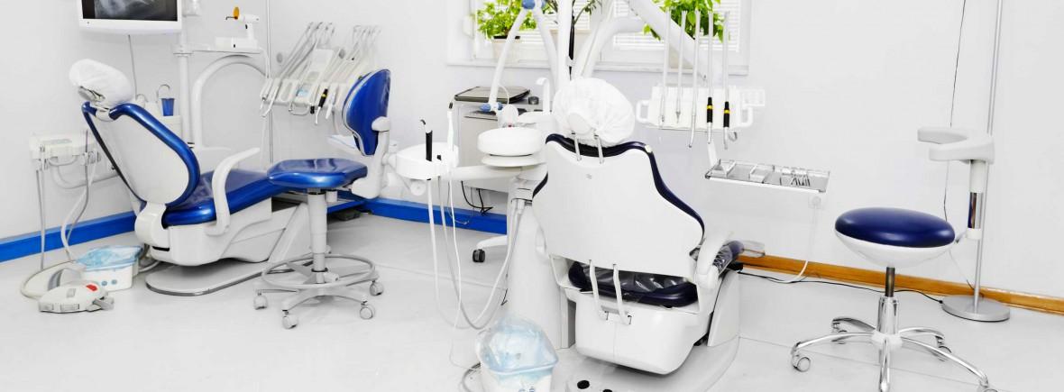 Стоматология Пермь
